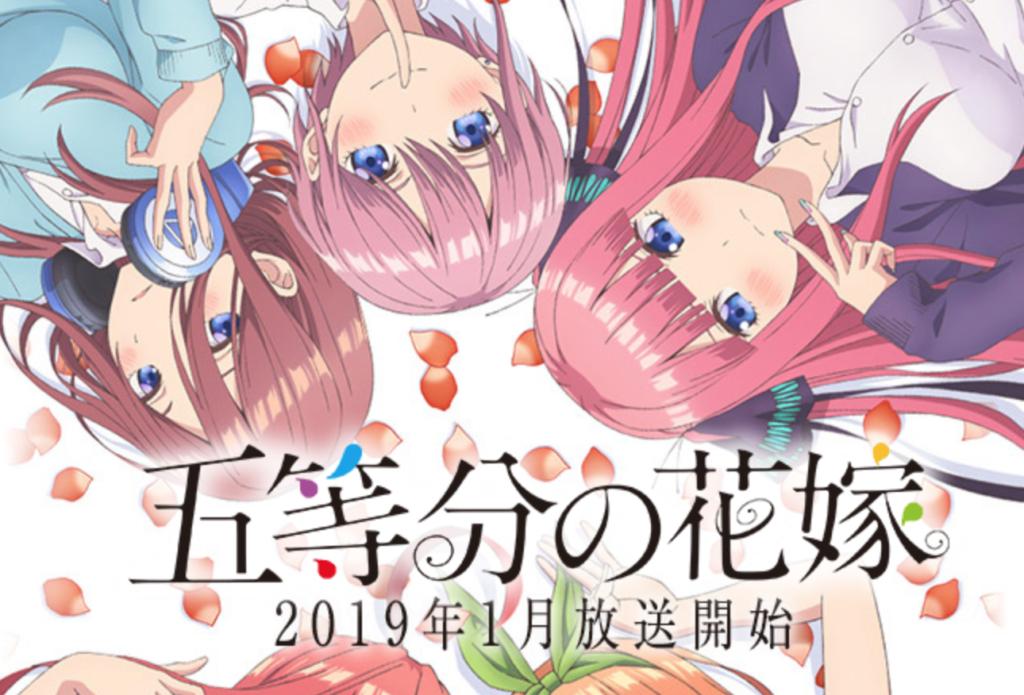 2019年放送おすすめ『アニメ』全40作品を原作ごと紹介するぞ!