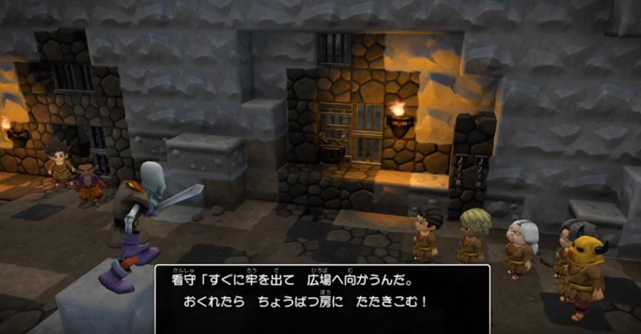 『監獄島』ネタバレ攻略|ストーリー・素材・キャラ【ドラクエビルダーズ2】