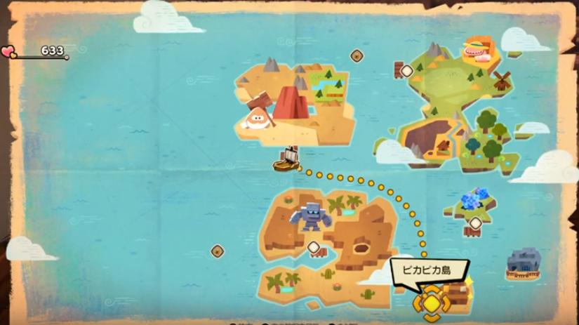 【そざい島】ドラクエビルダーズ2の各島で入手できる素材一覧(モンゾーラ・オッカムル・ムーンブルク)