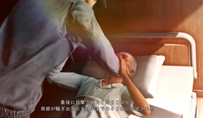 【キムタクが如く|ジャッジアイズ 】ネタバレ攻略ガイド第5章白昼夢
