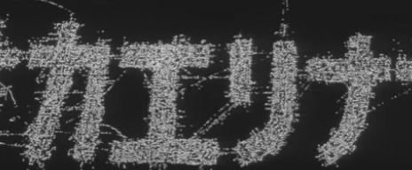 「トップをねらえ!」の3大ヒロイン(ノリコ・ユング・カズミ)を解説