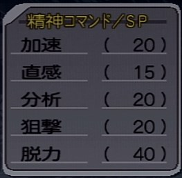 【スパロボZ】スーパー系最強「ビッグオー」を解説
