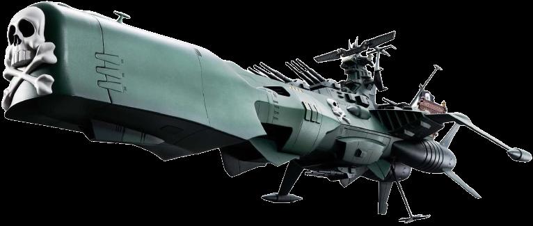 アルカディア号(わが青春のアルカディア 無限軌道SSX):400m